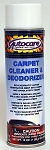 CARPET DEODORIZER W/ ENZYME EACH